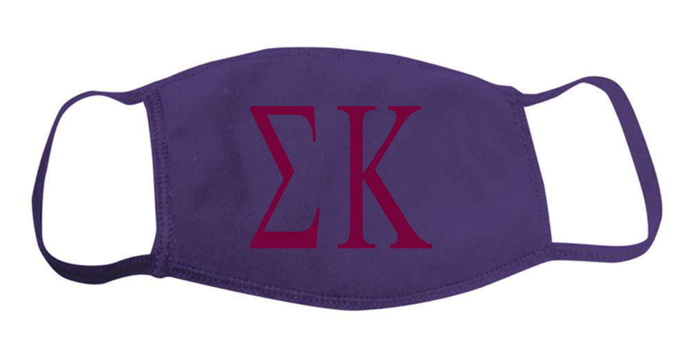 Sighma Kappa Face Mask With Big Greek Letters