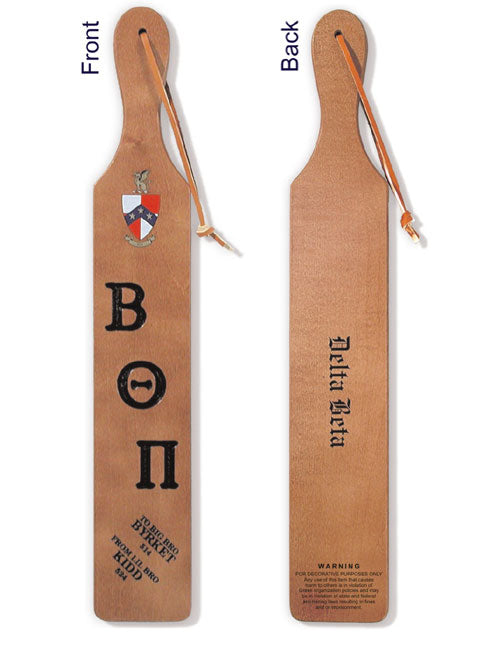 Kappa Kappa Psi Traditional Paddle