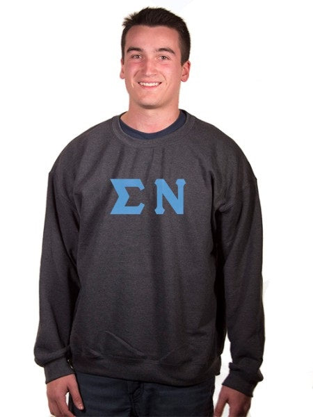 Sigma Nu Crewneck Sweatshirt with Sewn-On Letters