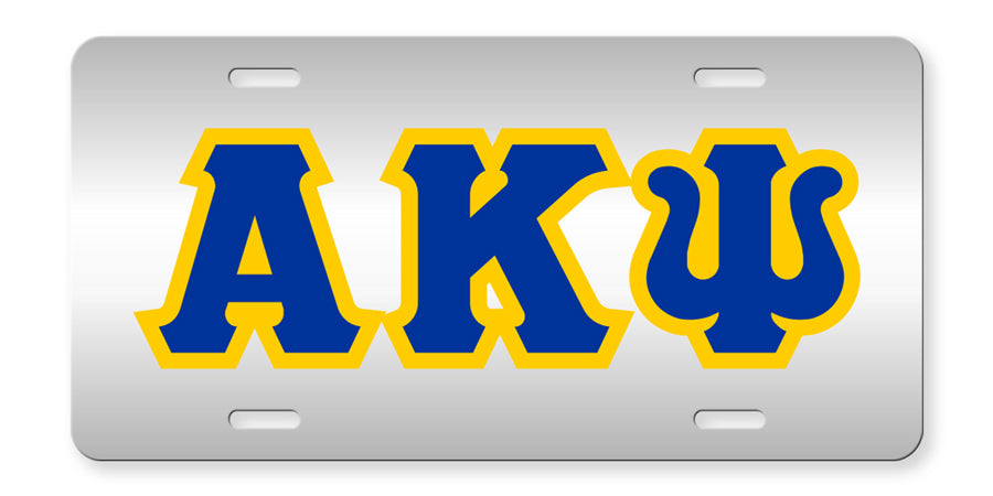 Alpha Kappa Psi Fraternity License Plate Cover