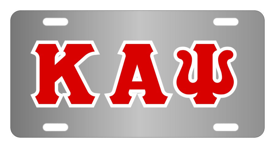 Kappa Alpha Psi Fraternity License Plate Cover