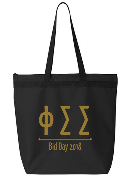 Phi Sigma Sigma Oz Letters Event Tote Bag