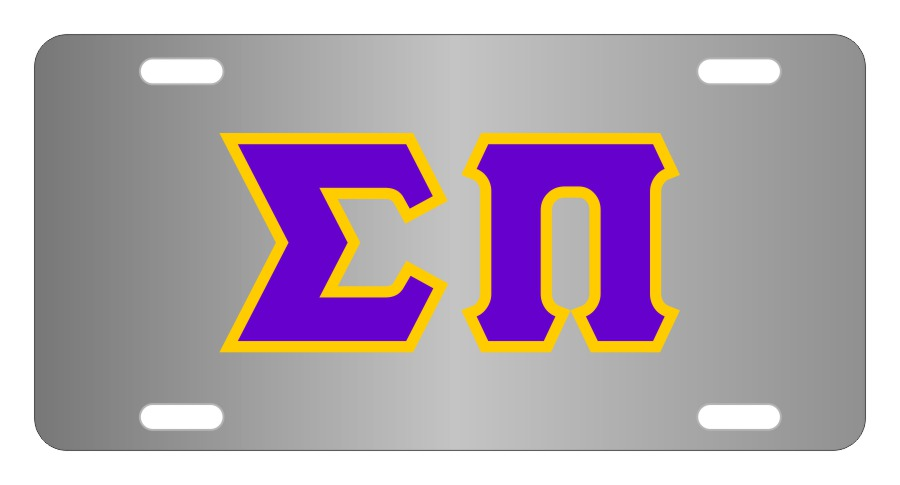 Sigma Pi Fraternity License Plate Cover