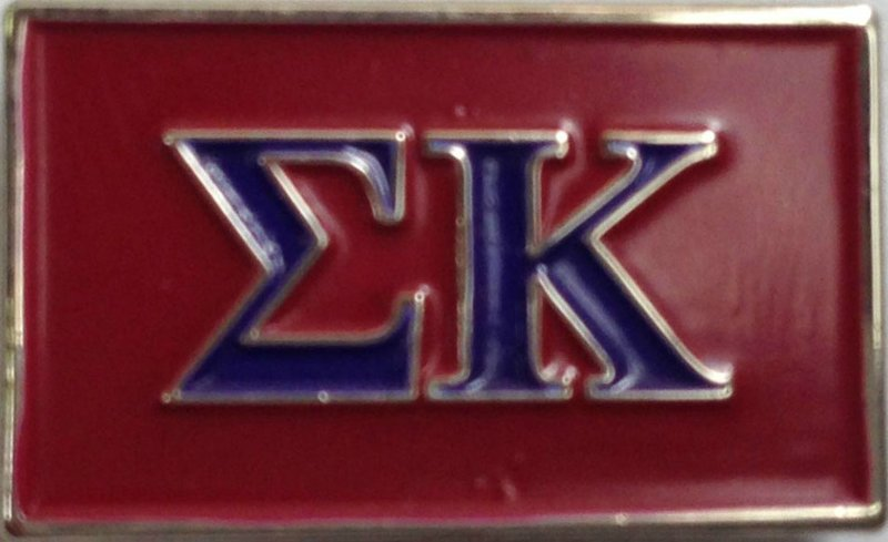 Sigma Kappa Fraternity Flag Pin