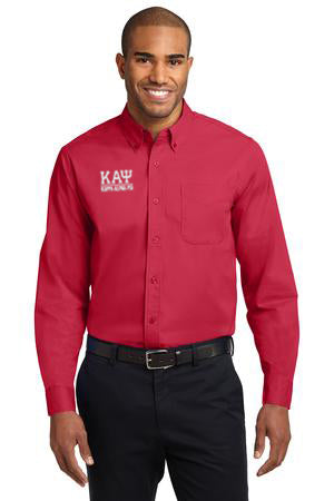 Kappa Alpha Psi Classic Oxford