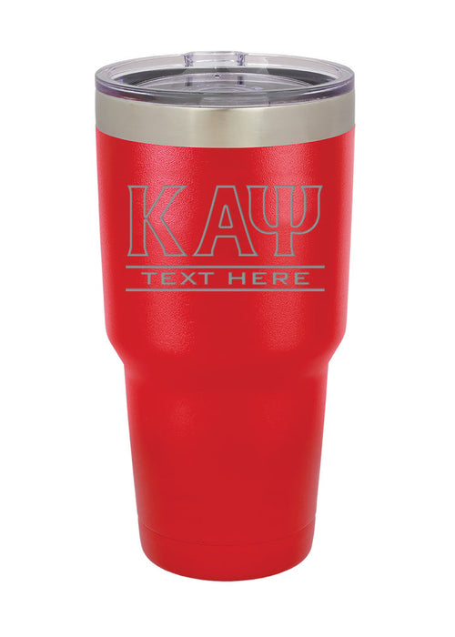 Kappa Alpha Psi Vacuum Insulated Tumbler