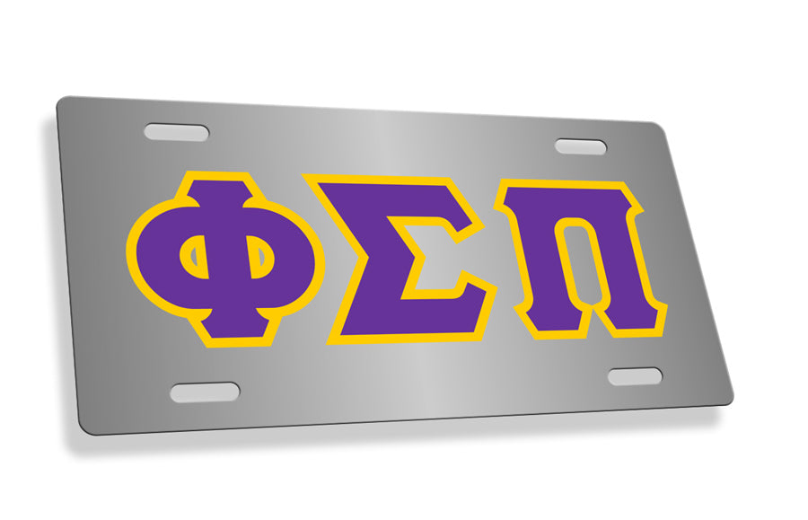 Phi Sigma Pi Fraternity License Plate Cover