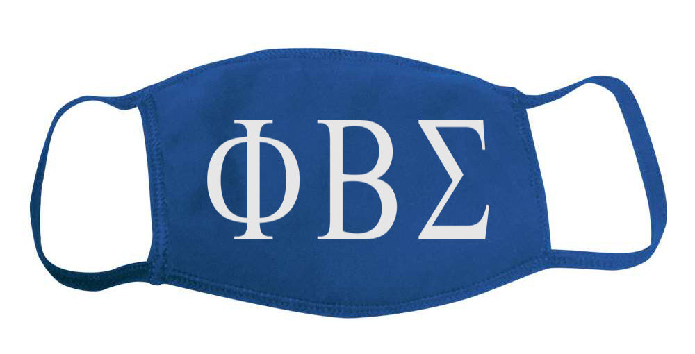 Phi Beta Sigma Face Mask With Big Greek Letters