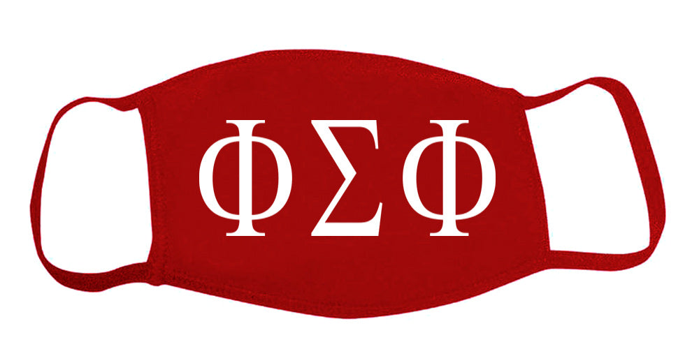 Phi Sigma Phi Face Mask With Big Greek Letters