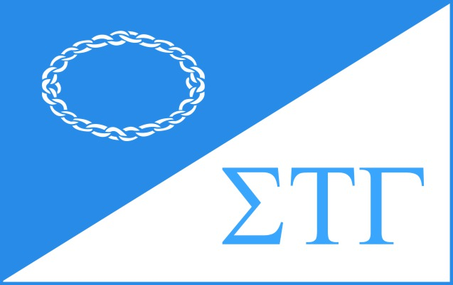 Sigma Tau Gamma Fraternity Flag Sticker