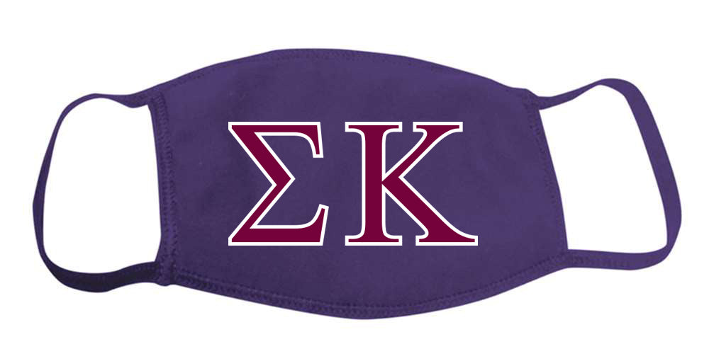 Sigma Kappa Face Mask With Big Greek Letters