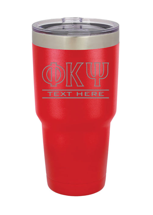 Phi Kappa Psi Vacuum Insulated Tumbler