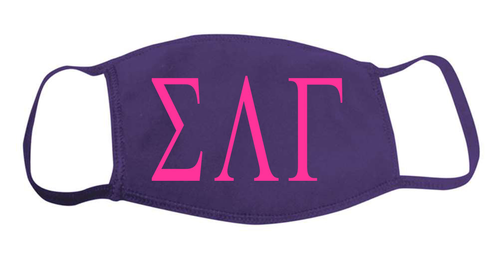 Sigma Lambda Gamma Face Mask With Big Greek Letters