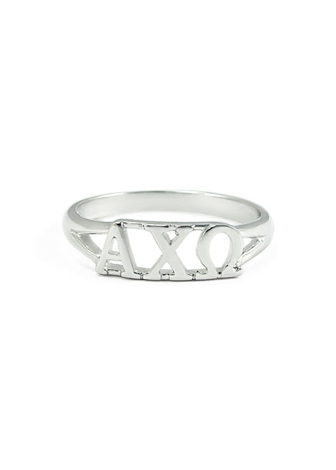 Alpha Chi Omega Sterling Silver Ring