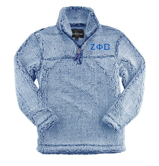 Zeta Phi Beta Embroidered Sherpa Quarter Zip Pullover