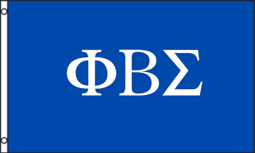 Phi Beta Sigma Big Flag