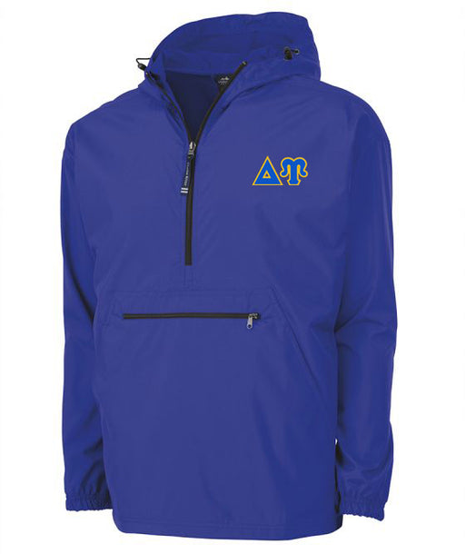 Delta Upsilon Embroidered Pack and Go Pullover