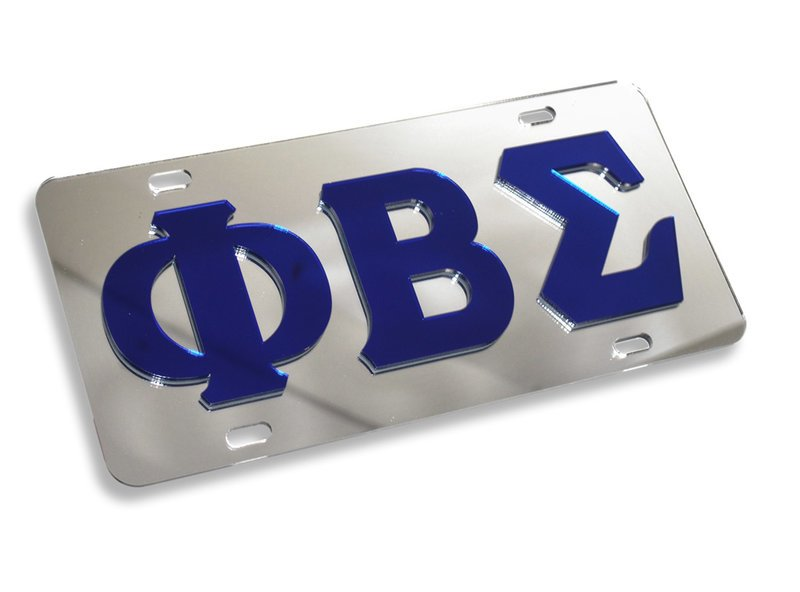 Phi Beta Sigma Mirrored License Plate Cover