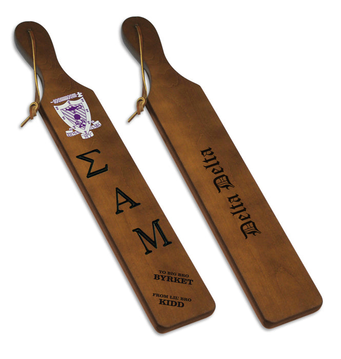 Sigma Alpha Mu Traditional Paddle