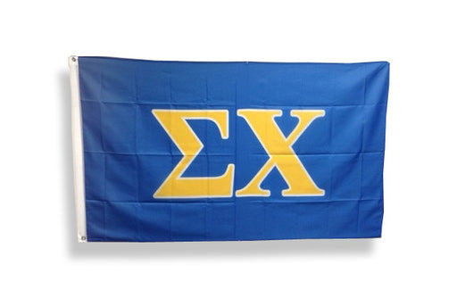 Sigma Chi Big Flag