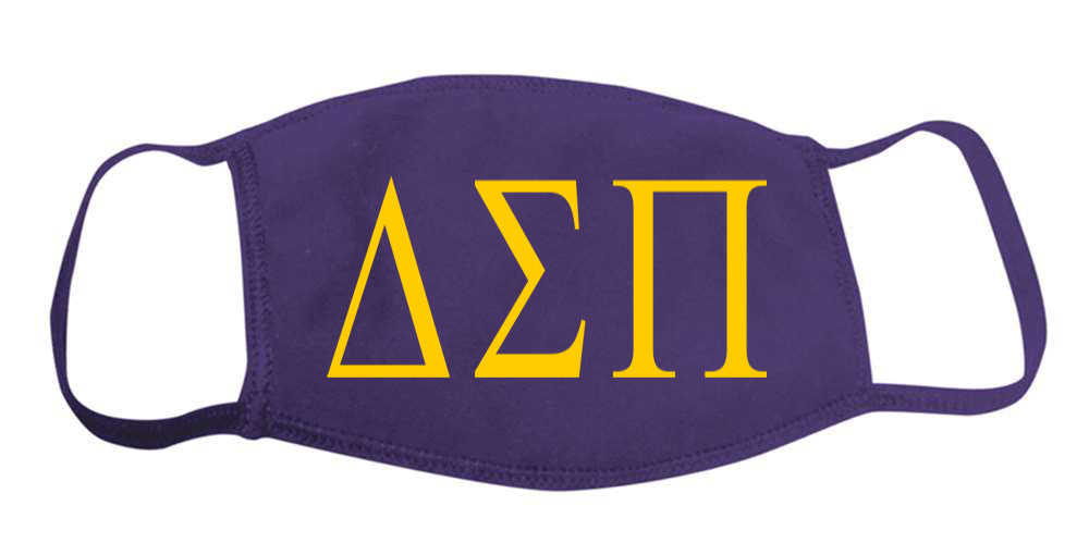 Delta Sigma Pi Face Mask With Big Greek Letters
