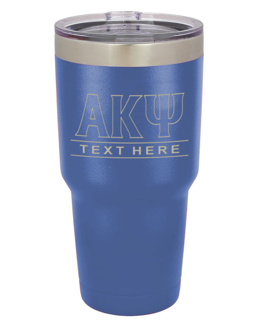 Alpha Kappa Psi Vacuum Insulated Tumbler