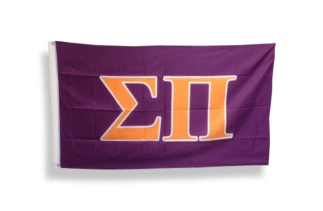 Sigma Pi Big Flag