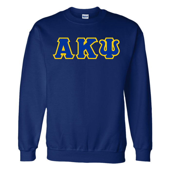 Alpha Kappa Psi Sewn Sweatshirt Classic Colors Sewn-On Letter Crewneck