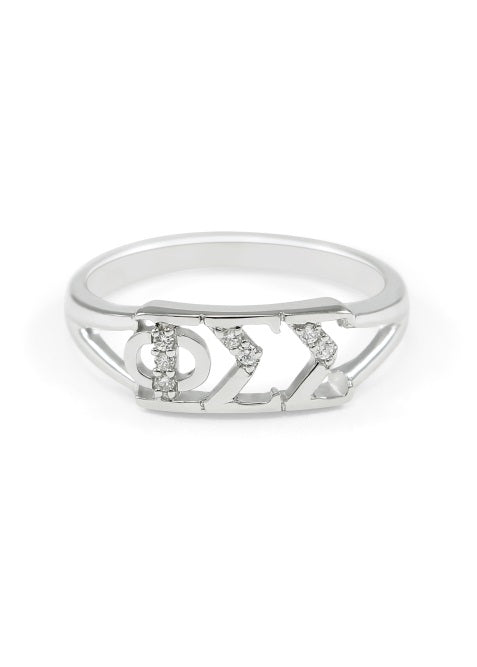 Phi Sigma Sigma Sterling Silver Ring with Lab Created Clear Diamond