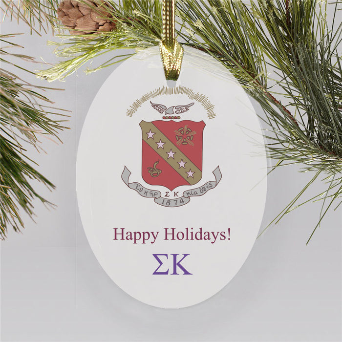 Sigma Kappa Color Crest Ornament