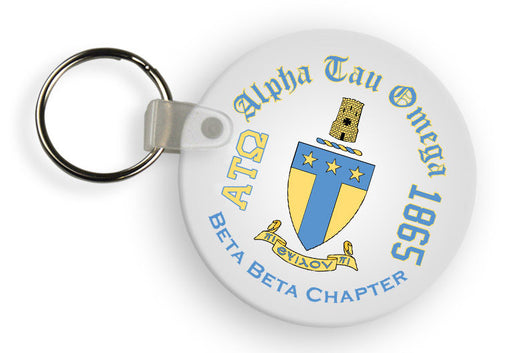 Alpha Tau Omega Color Keychain