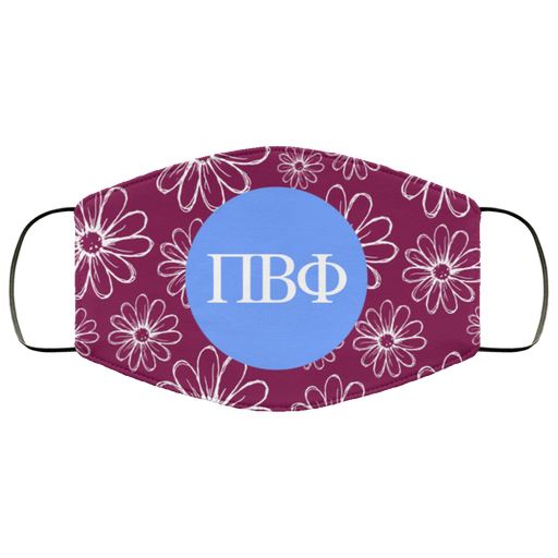 Pi Beta Phi Daisies Face Mask