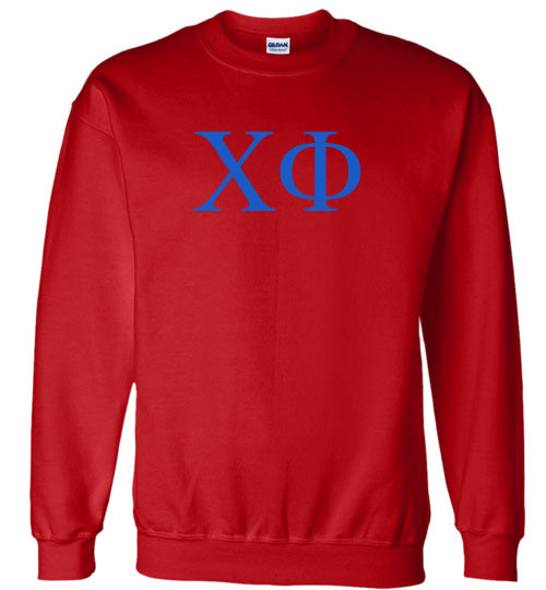 Chi Phi World Famous Lettered Crewneck Sweatshirt