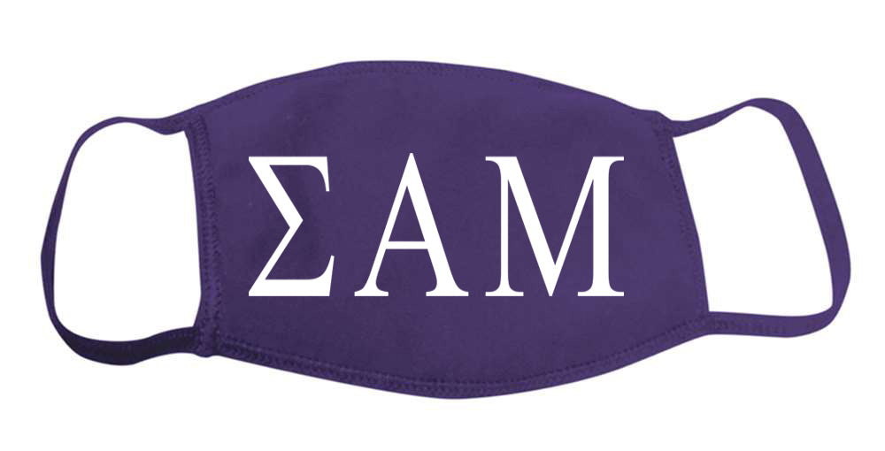 Sigma Alpha Mu Face Mask With Big Greek Letters