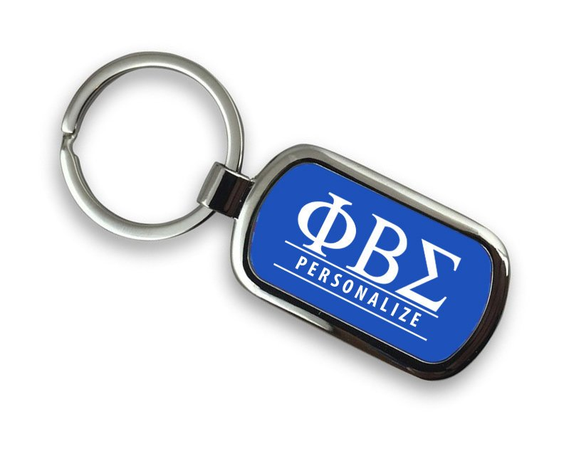 Phi Beta Sigma Chrome Key Chain
