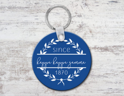 Kappa Kappa Gamma Since Established Keyring