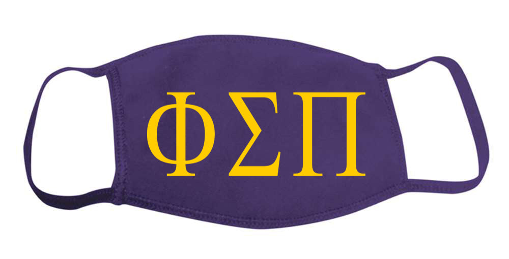 Phi Sigma Pi Face Mask With Big Greek Letters