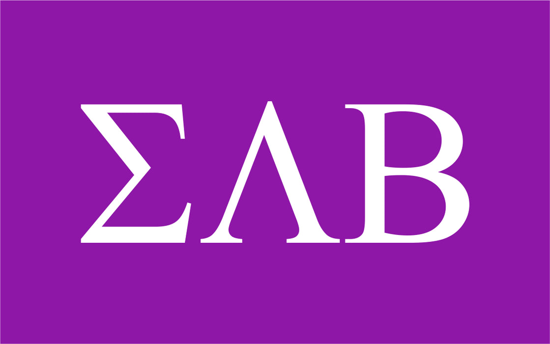 Sigma Lambda Beta Fraternity Flag Sticker