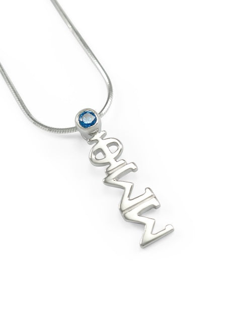 Phi Sigma Sigma Sterling Silver Lavaliere Pendant with Swarovski Crystal