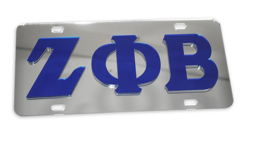 Zeta Phi Beta Mirrored License Plate Cover