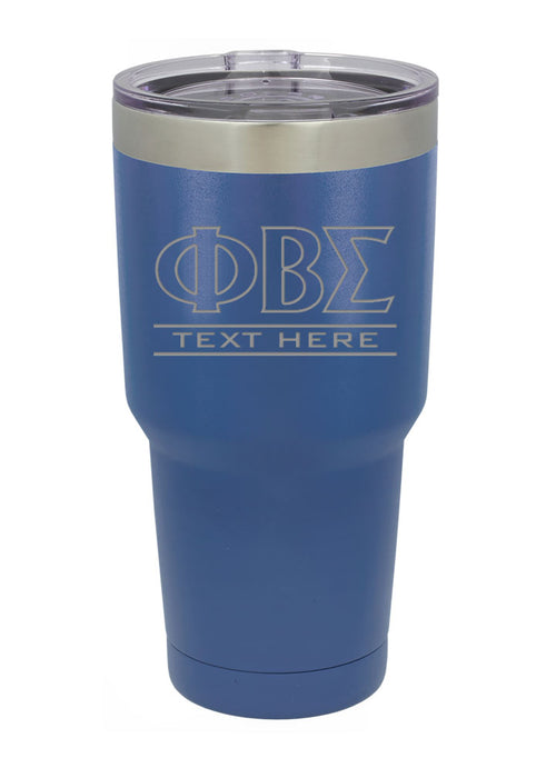 Phi Beta Sigma Vacuum Insulated Tumbler
