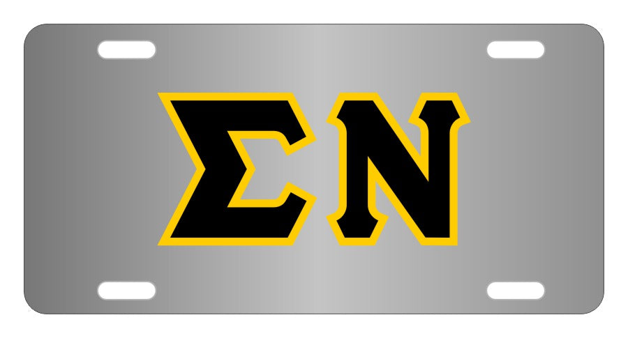 Sigma Nu Fraternity License Plate Cover
