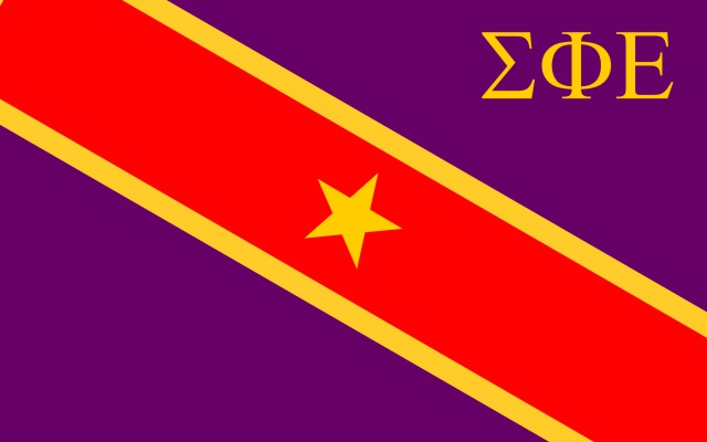 Sigma Phi Epsilon Fraternity Flag Sticker