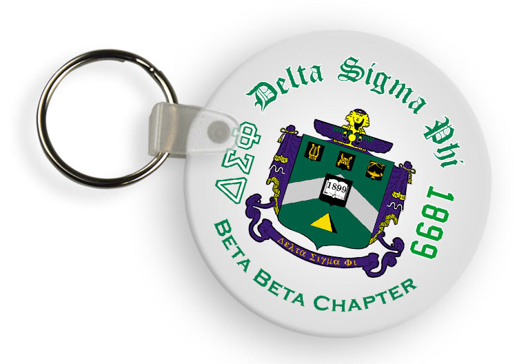 Delta Sigma Phi Color Keychain