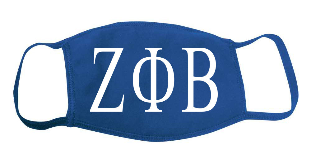 Zeta Phi Beta Face Mask With Big Greek Letters