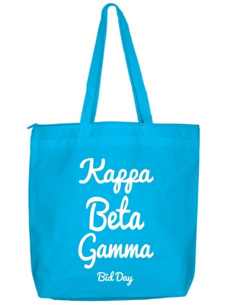 Kappa Beta Gamma Zippered Poly Tote