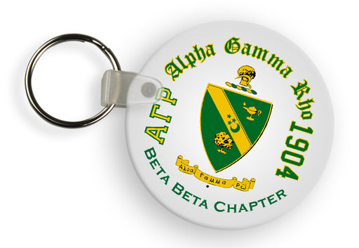 Alpha Gamma Rho Color Keychain