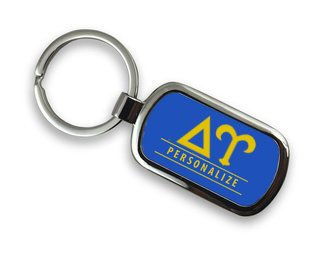 Delta Upsilon Chrome Key Chain