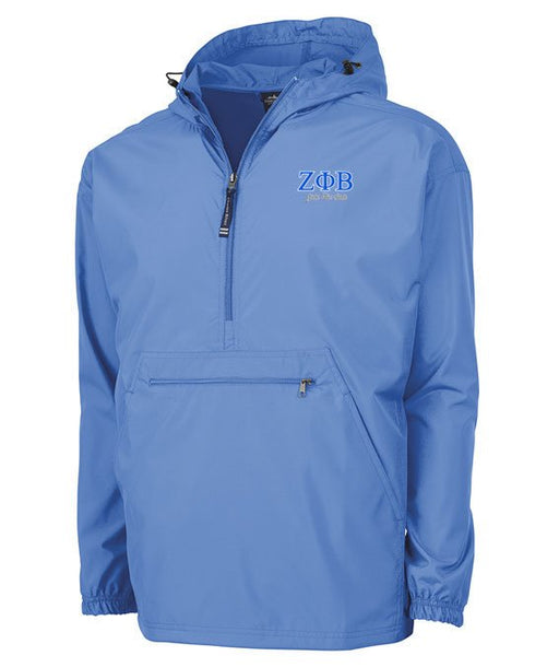 Zeta Phi Beta Embroidered Pack and Go Pullover