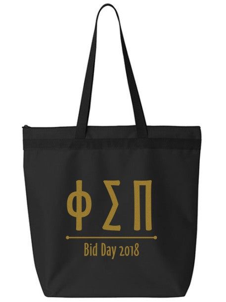 Phi Sigma Pi Oz Letters Event Tote Bag